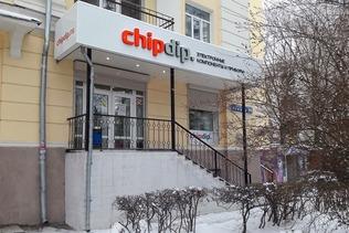«ЧИП и ДИП» - Магазин и оптовый отдел в Туле
