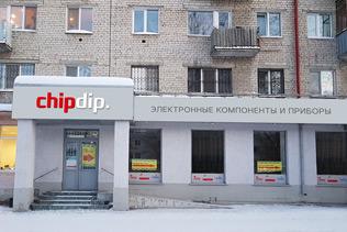 «ЧИП и ДИП» - Магазин и оптовый отдел в Тюмени