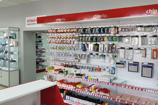 Магазин и оптовый отдел в Тюмени . Фото 1
