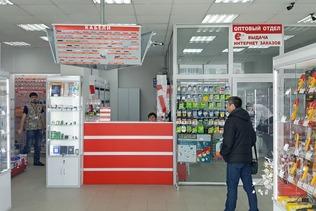 Магазин и оптовый отдел в Уфе. Фото 5