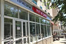 «ЧИП и ДИП» - Магазин и оптовый отдел в Волгограде