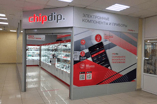 «ЧИП и ДИП» - Магазин в Вологде