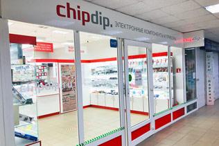 «ЧИП и ДИП» - Магазин в Ярославле