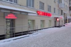 «ЧИП и ДИП» - Магазин и оптовый отдел в Екатеринбурге