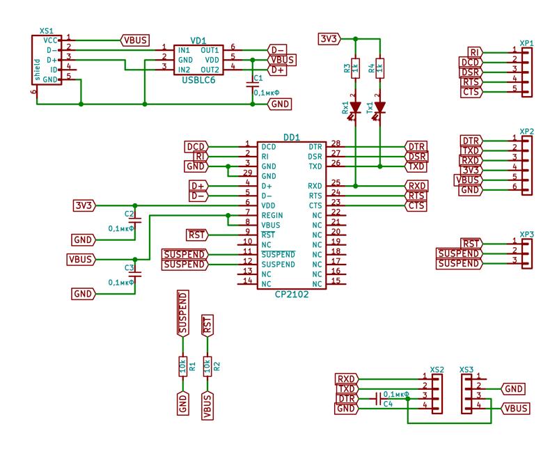 RDC1-USB-UART, Преобразователь USB-UART, CP2102, USB micro с возможностью  установки Arduino Mini