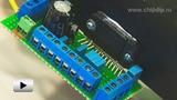 Смотреть видео: Мостовой четырех канальный усилитель мощности TDA7385