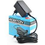 ROBITON IR12-1500S 5,5x2,5/12, Адаптер/блок питания