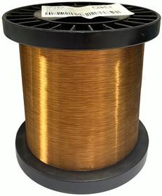 Обмоточный провод ПЭТВ-1 0,04 мм 1250г ( катушка)