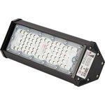 Светильник светодиодный ЭРА SPP-404-0-50K-050 подвесной IP54 50Вт 5250Лм 5000K ...