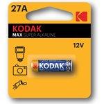 Kodak 27A-1BL [K27A-1]