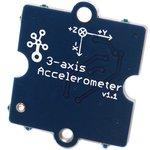 Фото 2/3 Grove - 3-Axis Digital Accelerometer(±1.5g), Модуль акселерометра на базе MMA7660FC