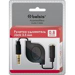 BGL1180, Кабель-рулетка Jack 3,5 mm Stereo вилка - Jack 3,5 mm Stereo розетка , черный