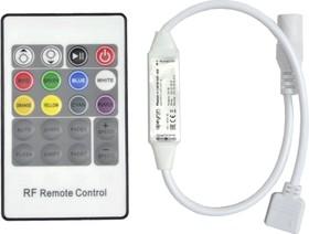 04-18, Контроллер RGB для светодиодной ленты с RF пультом, 72Вт,6А,12В,IP33