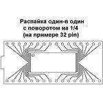Фото 3/3 DIP48-TSOP48 12x20 mm, Адаптер для программирования микросхем (=TSR-D48/TS48-M20)