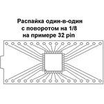 Фото 3/3 DIP44-TQFP44 12x12 mm [ZIF, Open top, Hmilu], Адаптер для программирования микросхем (=HTQ4408)