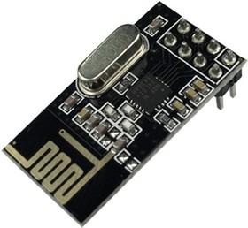 NRF24L01, Радиомодуль 2.4ГГц, скорость передачи до 2 мегабит