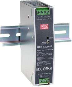 Фото 1/3 DDR-120B-12, DC/DC преобразователь, 120Вт, вход 16.8-33.6В,выход 12В/10А