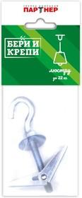 Набор для крепления люстры с кольцом (до 150кг) БЕРИ И КРЕПИ Партнер 70836