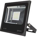 613100320, Прожектор светодиодный LED 20W COB 129х109х37.5mm IP65 6500К черный