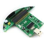 Фото 6/9 OpenEP3C16-C Package B, Отладочный набор на базе FPGA EP3C16 (Cyclone III)