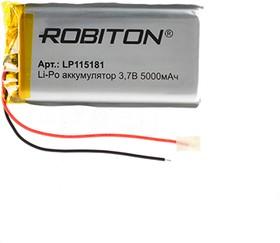 Фото 1/2 LP115181, Аккумулятор литий-полимерный (Li-Pol) 5000мАч 3.7В, с защитой