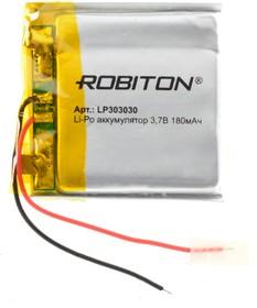 Фото 1/3 LP303030, Аккумулятор литий-полимерный (Li-Pol) 180мАч 3.7В, с защитой