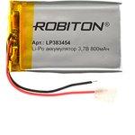 LP383454, Аккумулятор литий-полимерный (Li-Pol) 800мАч 3.7В ...