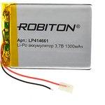 LP414661, Аккумулятор литий-полимерный (Li-Pol) 1300мАч 3.7В, с защитой