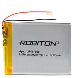 Фото 1/3 LP417596, Аккумулятор литий-полимерный (Li-Pol) 3500мАч 3.7В, с защитой