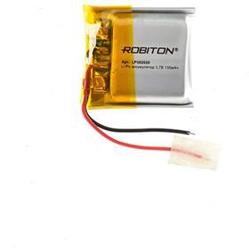 Фото 1/2 LP502020, Аккумулятор литий-полимерный (Li-Pol) 150мАч 3.7В, с защитой