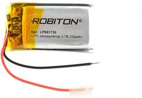 LP601730, Аккумулятор литий-полимерный (Li-Pol) 250мАч 3.7В, с защитой | купить в розницу и оптом