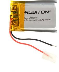 LP602030, Аккумулятор литий-полимерный (Li-Pol) 300мАч 3.7В, с защитой