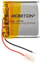 LP603030, Аккумулятор литий-полимерный (Li-Pol) 500мАч 3.7В, с защитой | купить в розницу и оптом