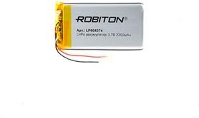 Фото 1/2 LP604374, Аккумулятор литий-полимерный (Li-Pol) 2300мАч 3.7В, с защитой