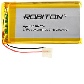 LP704374, Аккумулятор литий-полимерный (Li-Pol) 2500мАч 3.7В, с защитой