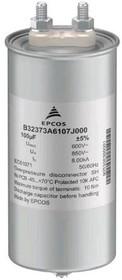 B32373A5107J530, 105 мкФ, 530 В, 5%, MKD AC, Конденсатор силовой