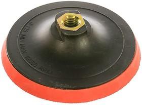 Фото 1/3 Насадка резиновая под абразивный диск Velcro, с гайкой М14 на УШМ 663301