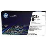 Фотобарабан (Drum) HP 828A для Color LaserJet Enterprise ...