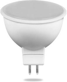 Лампа светодиодная LED 7вт 230в G5.3 теплая