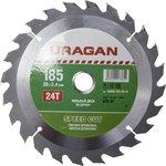 Круг пильный твердосплавный URAGAN 36800-185-20-24 быстрый ...