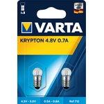 00712, Лампа для фонаря, криптон, 4.8В, 0.7А, 2шт.блистер