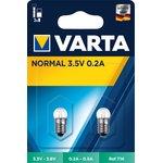 00714, Лампа для фонаря, аргон, 3.5В, 0.2А, 2шт.блистер