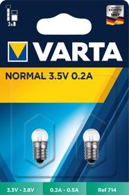 Фото 1/3 00714, Лампа для фонаря, аргон, 3.5В, 0.2А, 2шт.блистер