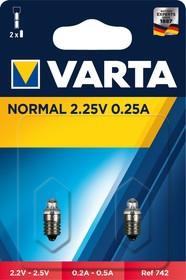 00742, Лампа для фонаря, аргон, 2.25В, 0.25А, 2шт.блистер