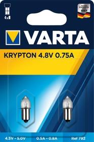Фото 1/3 00792, Лампа для фонаря, криптон, 4.8В, 0.75А, 2шт.блистер