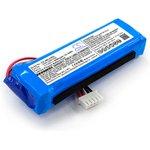 Аккумулятор CS-JML330SL для JBL Charge 3