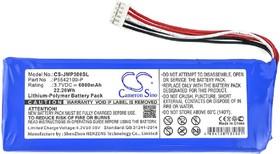 Аккуумулятор CS-JMP300SL для JBL Pulse 3