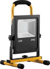 Прожектор светодиодный ДО-30w переносной аккумуляторный 6400K 2400Лм IP65 с зарядным устройством