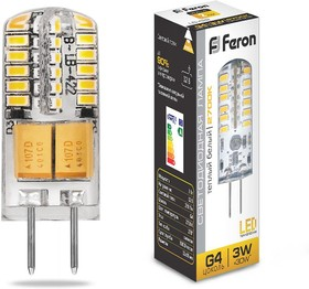 Лампа светодиодная LED 3вт 12в G4 теплый капсульная