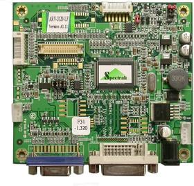 ARV-3120, AD конвертер, DVI, RGB, LVDS